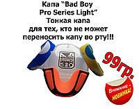 Капа Bad boy Pro Series - Light