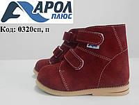 Ортопедические ботинки, СКИДКИ