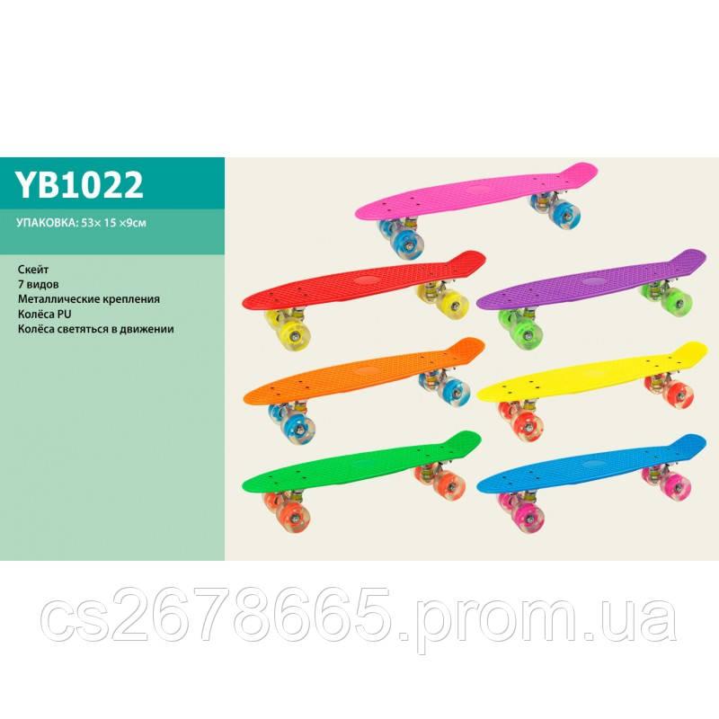 Скейт YB1022 металл. крепление, колеса PU с подсветкой