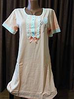 Сорочка с коротким рукавом