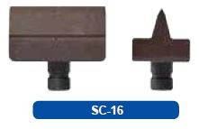 Лезвие для SC-16
