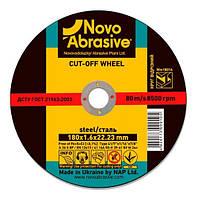 Круг отрезной по металлу NovoAbrasive 150х2.0х22 мм