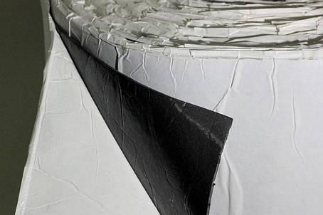 Микропора Эва 3075 2 мм на клеевой основе (бумага 1м)), фото 2