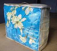 Упаковка для одеял