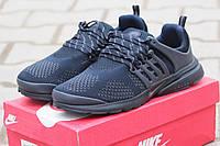 Кроссовки Nike Air Presto темно синие 1823