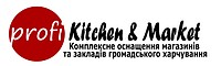 Profi Kitchen & Market