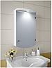 Шкаф зеркальный Garnitur.plus в ванную с LED подсветкой 3S