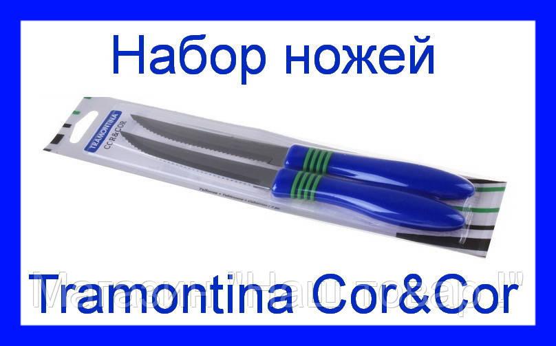 Набор ножей Tramontina Cor&Cor 2 шт !Акция