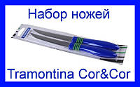 Набор ножей Tramontina Cor&Cor 2 шт !Акция, фото 1