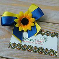 Патріотична брошка з соняшником до вишиванки