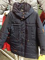 Куртка для мальчиков весна-осень Стиляга, 116-140р
