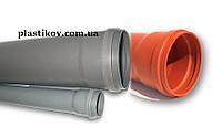 Трубы ПВХ 0,315 м/шт внутренней канализации от производителя