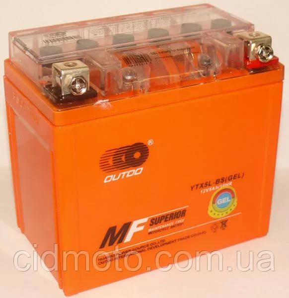 Аккумулятор мопеда Актив 12v 5a/h (Гелевый)
