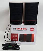 Колонки 2.0 пассивные Sunsure M-30 с регулятором громкости