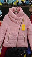 Куртка девочка весна-осень Кира, 6-12 лет