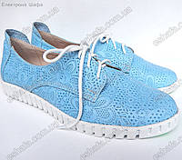 Женские повседневные туфли кожаные на шнурках. голубые