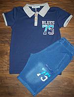 Костюм поло+шорты для мальчиков 134-164 Венгрия