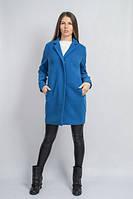 Пальто Cask синее, фото 1
