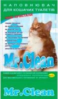 Наполнитель силикагелевый Mr. Clean (Мистер Клин), 7,6 л