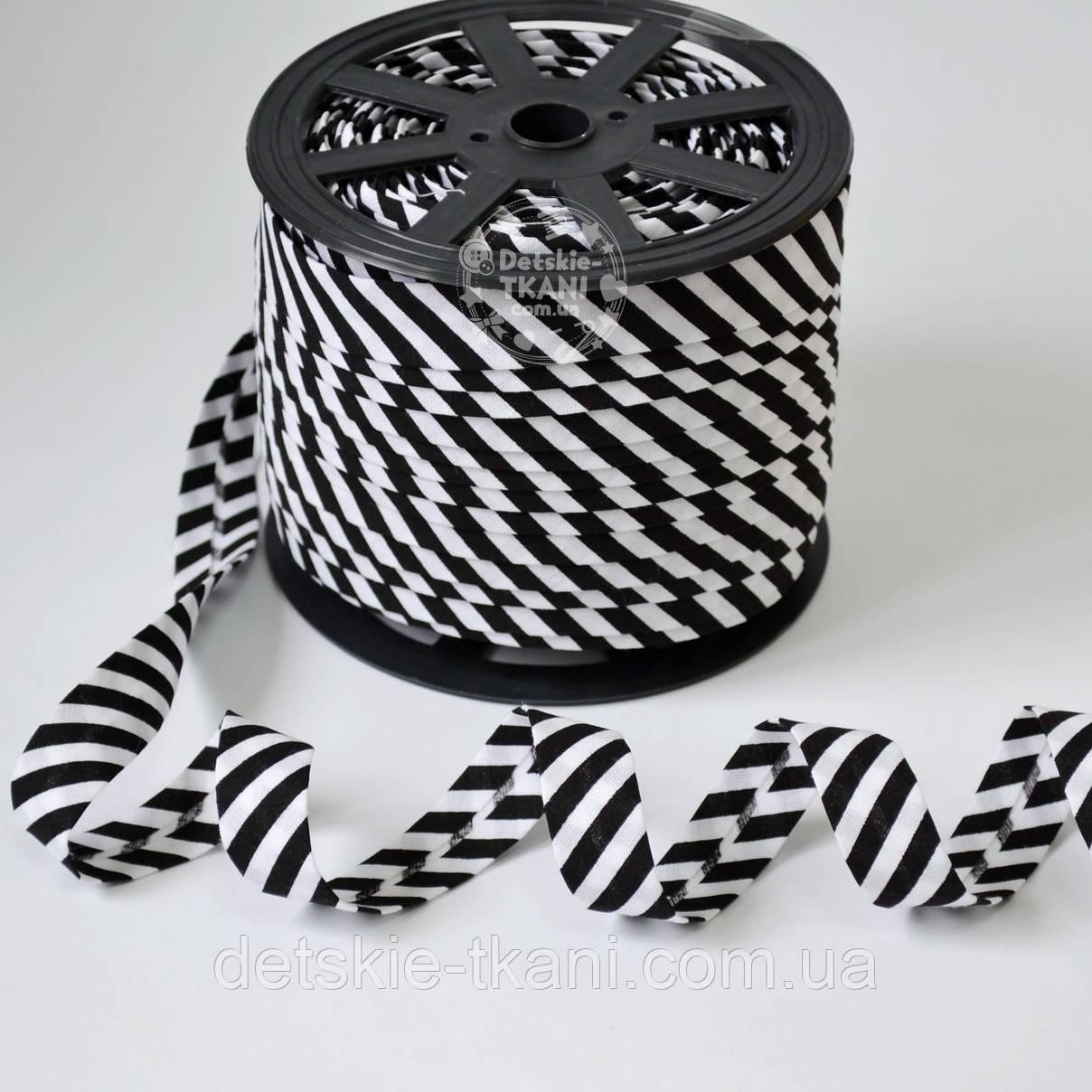 Косая бейка из хлопка с чёрной полоской 5 мм для окантовки