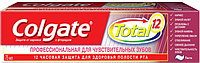 Зубная паста Colgate Total Pro-Sensitive 75мл