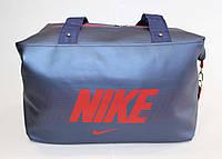 Спортивная женская сумка синяя