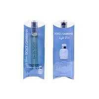 Мужской мини парфюм   Dolce & Gabbana Light Blue Pour Homme (Дольче Габбана Лайт Блю Пур Хом) 20 ml