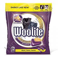 Гель-капсулы для стирки Woolite, 28шт (Black, Darks, Denim)