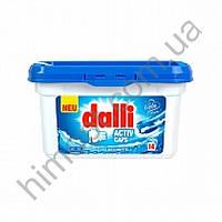 Гель-капсулы для стирки Dalli Activ 14шт (Германия)