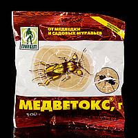 Гранула от медведки и садовых муравьев, Медветокс, 100 г.,