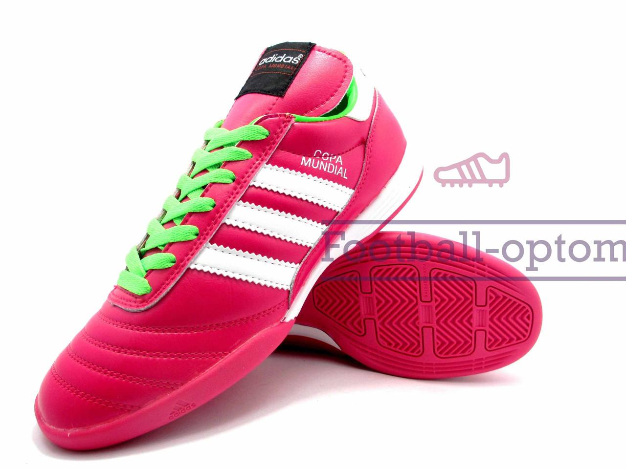 e1084673 Футзалки (бампы) Adidas Copa Mundial\Адидас Копа Мундиаль , розовые, ...