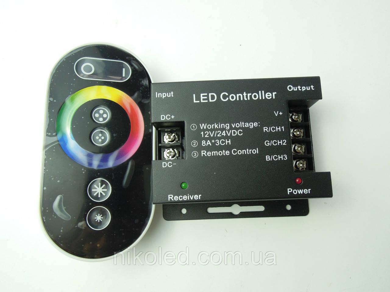 Контроллер RGB 24A RF сенсор черный
