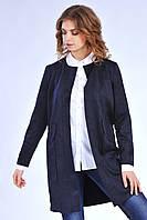 Модный замшевый женский кардиган свободного силуэта темно-синего цвета
