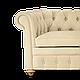 Кресло Куин, фото 2
