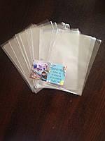 Пакеты полипропиленовые 10*15 см обрезные 50 шт