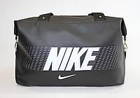 Спортивная женская сумка черная