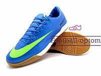 Бампы Nike Mercurial\Найк Меркуриал, синие, к11424