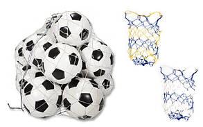 Сетка для мячей на 10 мячей UR SO-5256. Распродажа