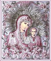 Набор для вышивки бисером БП-138 БОГОРОДИЦА «КАЗАНСКАЯ» (часть венчальной пары «ЛИЛИИ»)