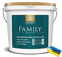 Краска для стен и потолков Kolorit Family (Interior Premium 3) 9л