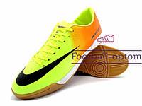 Футзалки Nike Mercurial\Найк Меркуриал, желтые, к11428