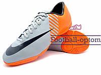 Футзалки Nike Mercurial\Найк Меркуриал, оранжево-серые, к11430