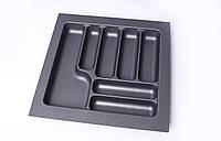 Вкладыш для столовых приборов Starax S-2286 550 мм Серый (20501)