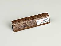 Плинтус для столешницы Luxeform S056 4200 мм Гранит золотой (23681)