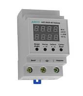 Программируемые реле времени (таймер) недельного или суточного цикла ADECS ADC-0420-40