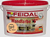 WandFarbe S матовая декоративная краска