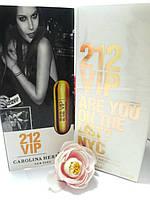 Женская туалетная вода Carolina Herrera 212 VIP