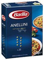 Макароны итальянские Barilla Anellini n.33 Барилла Анеллини 500 гр