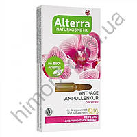 Антивозрастные ампулы для лица ( экстракт орхидеи ) 5*1 мл.
