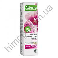 Альтерра Anti-Age сыворотка Богатая Орхидея, 30 мл.